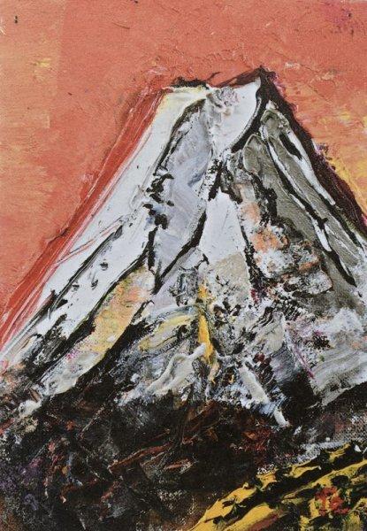 画像1: 早朝の富士 (1)